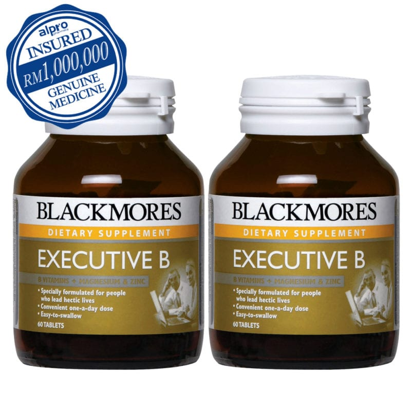 Blackmores Executive B (60s X 2) (exp Date: 07/2022)