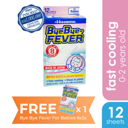 Bye Bye Fever For Babies 6x2s (Buy 1 FREE 1)