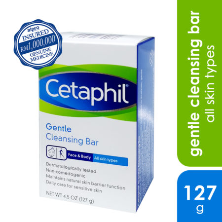Cetaphil Gentle Cleansing Bar 4.5oz 127g