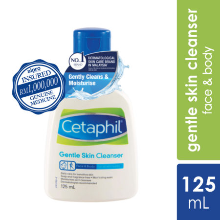 Cetaphil Gentle Skin Cleanser All Skin 125ml