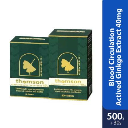 Thomson Activated Gingko Extract 40mg 500s With 30s