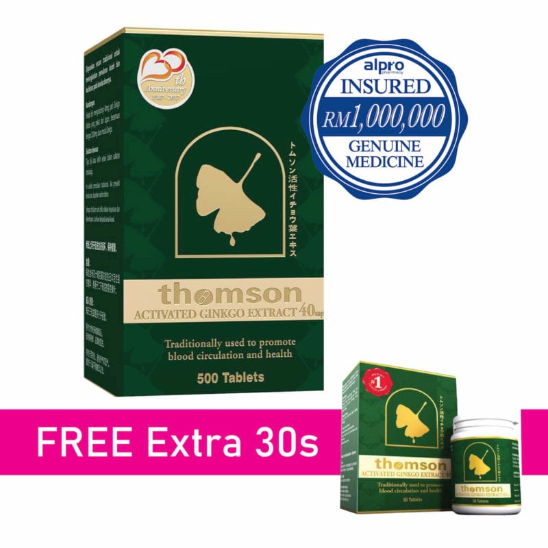 Thomson Activated Ginkgo Extract 40mg (500's) [free Extra 30's]