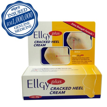 Ellgy Plus Cracked Heel Cream (50g) Exp Date: 09/2023