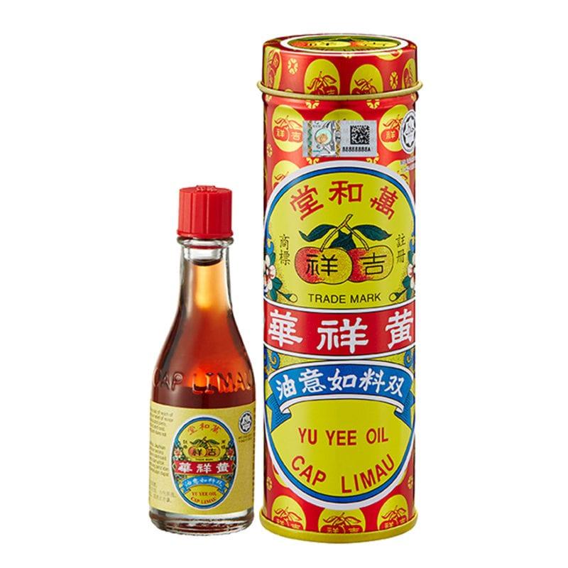 Yu Yee Oil 10ml