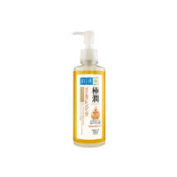 Hada Labo Hydrating Cleansing Oil
