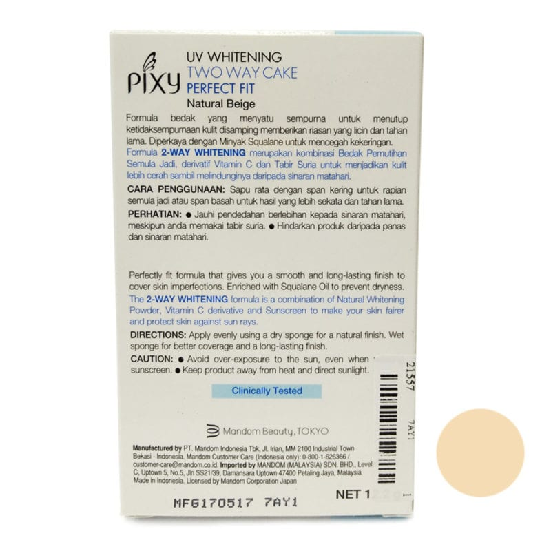 Pixy Uv Whitening 2-way Cake Spf15 - Natural Beige