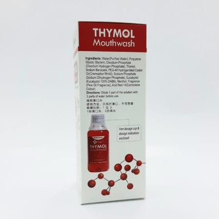Thymol Mouthwash 120ml