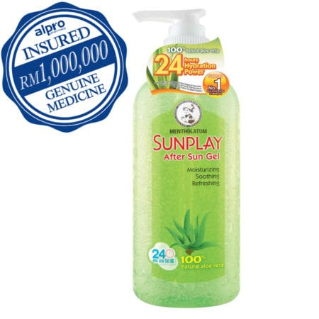 Sunplay After Sun Gel 200ml