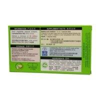 Lacto Gg Probiotics 30s