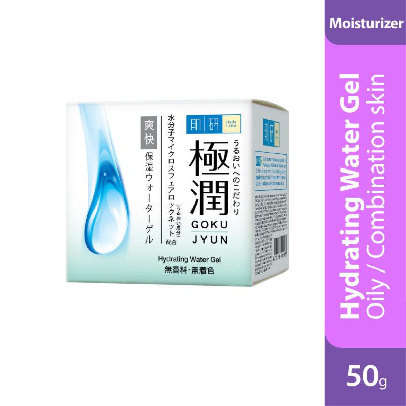 Hada Labo Hydrating Water Gel 50g