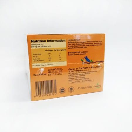 Healthhub H2kid 2g Vp 120s