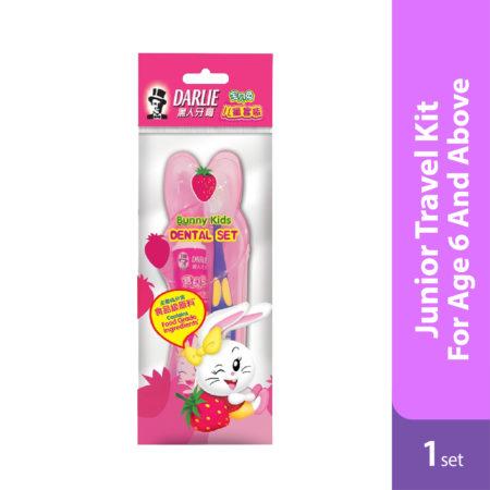 Darlie Bunny Kids Dental Set 40g