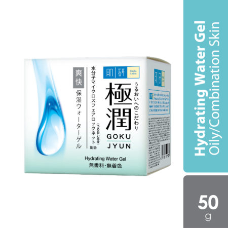 Hada Labo Hydrating Water Gel 50g