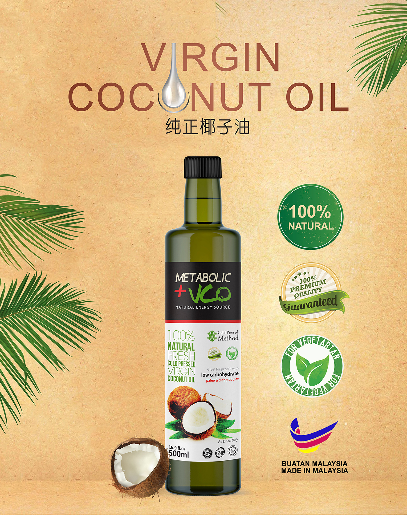 Metabolic + VCO (virgin coconut oil) is healthy oil for whole family.