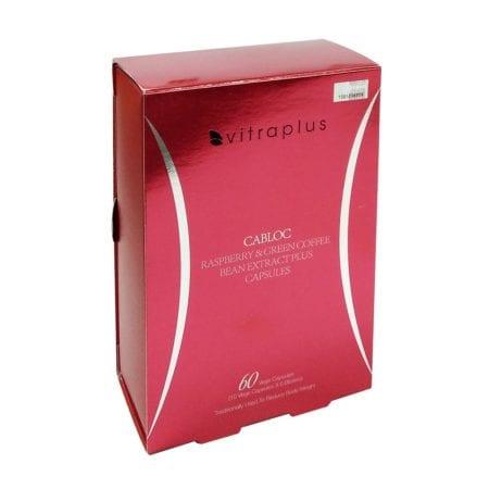 Vitraplus Cabloc Raspberry Capsules 6x10s