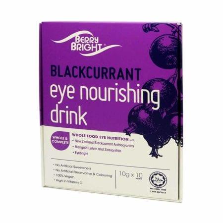 Berry Bright Blackcurrant Eye Nourishing Drink (10g X 10's)