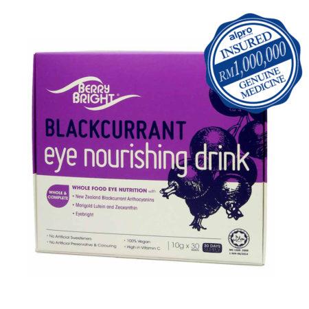 Berry Bright Blackcurrant Eye Nourishing Drink (10g X 30s) Exp. Date 07/2021