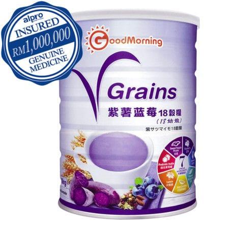 Good Morning V Grains (1kg)