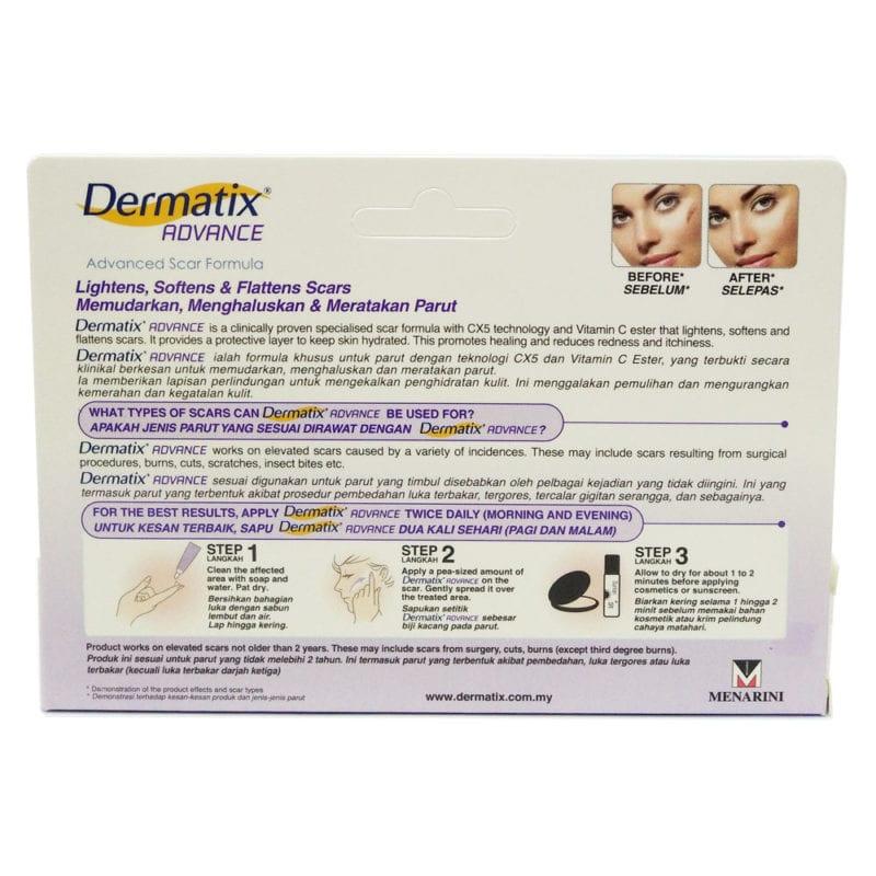 Dermatix Advance Gel Tube 15g