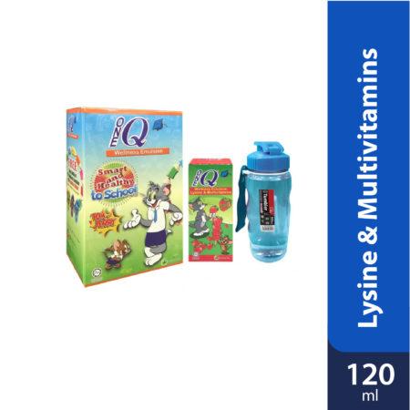 1q Wellness Emulsion With Lysine & Multivitamin 120ml With Free Bottle