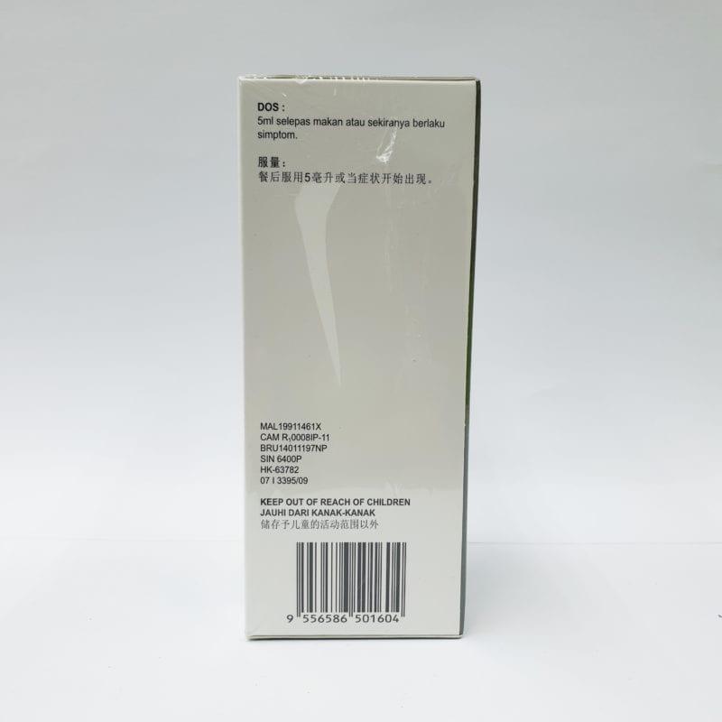 Axcel Eviline Forte Suspension 120ml