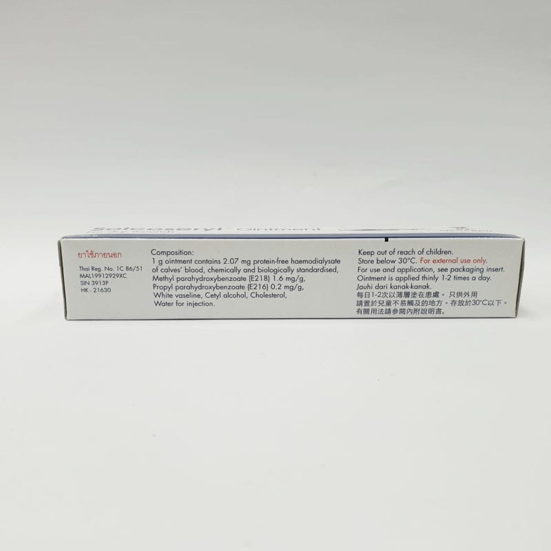 Solcoseryl Ointment 20g