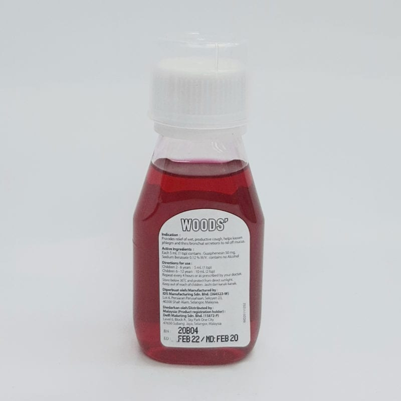 Woods Peppermint Syrup Children 50ml ingredient