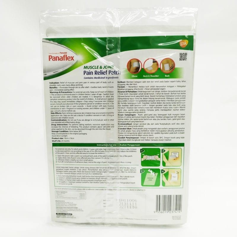 Panaflex Pain Relief Patch 4s
