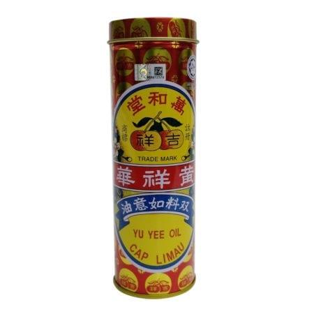 Yu Yee Oil 48ml