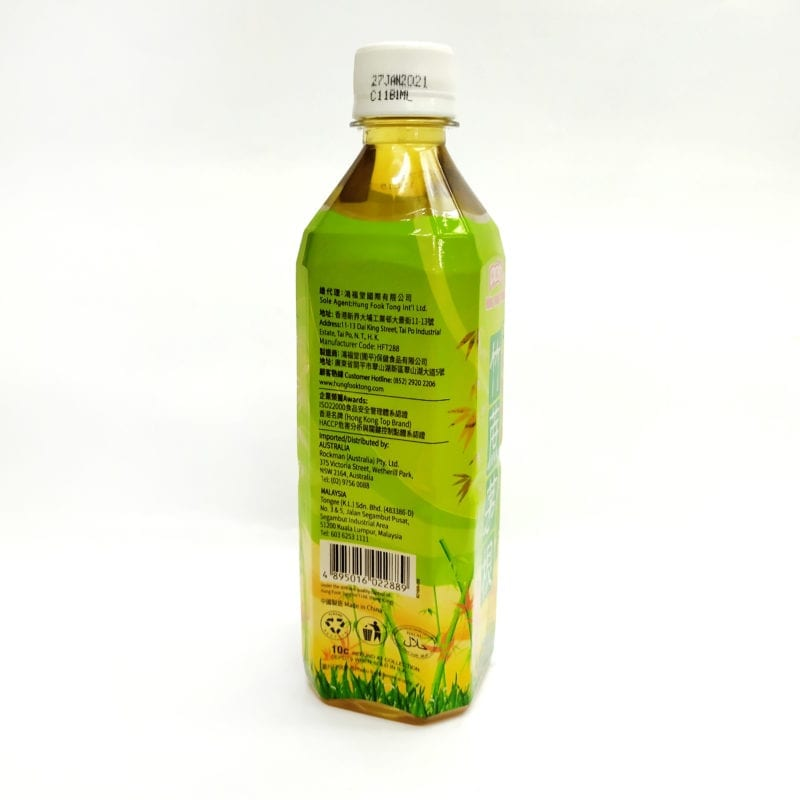 Hung Fook Tong Imperatae Cane Drink 500ml