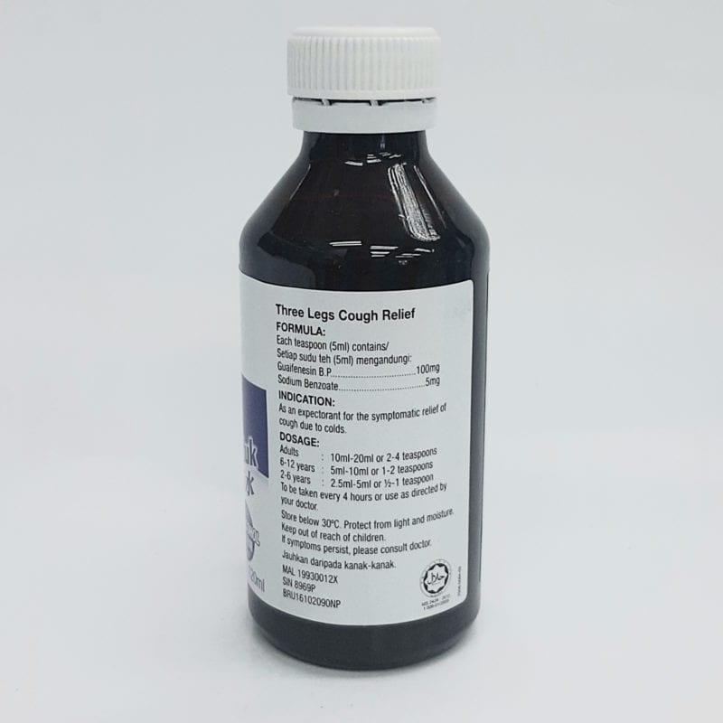 3 Leg Cough Relief 120ml