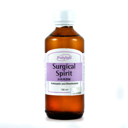 Polylab Surgical Spirit 100ml