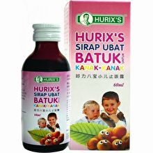 Hurixs Ubat Batuk Kanak-kanak 30ml