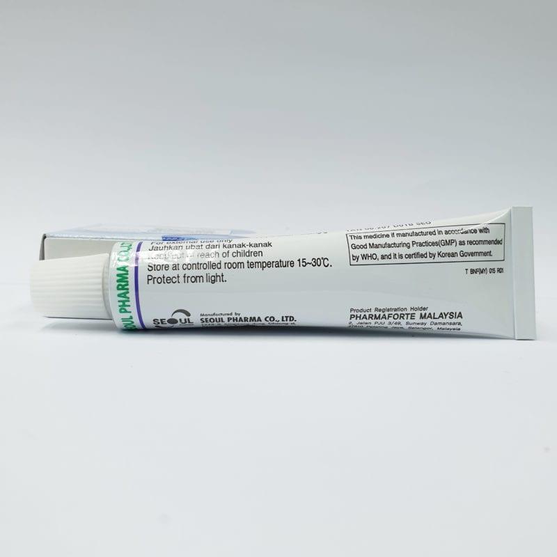 Binafin Cream 15g