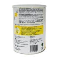 Appeton Weight Gain Adult Vanilla 450g