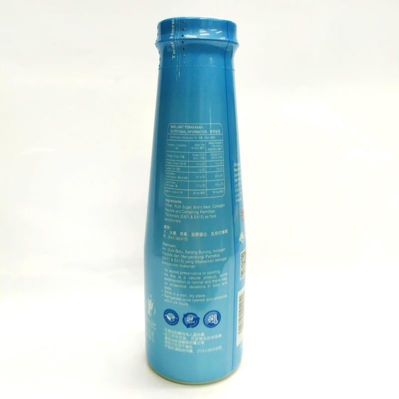 Ecolite Collagen Birds Nest Drink 250ml