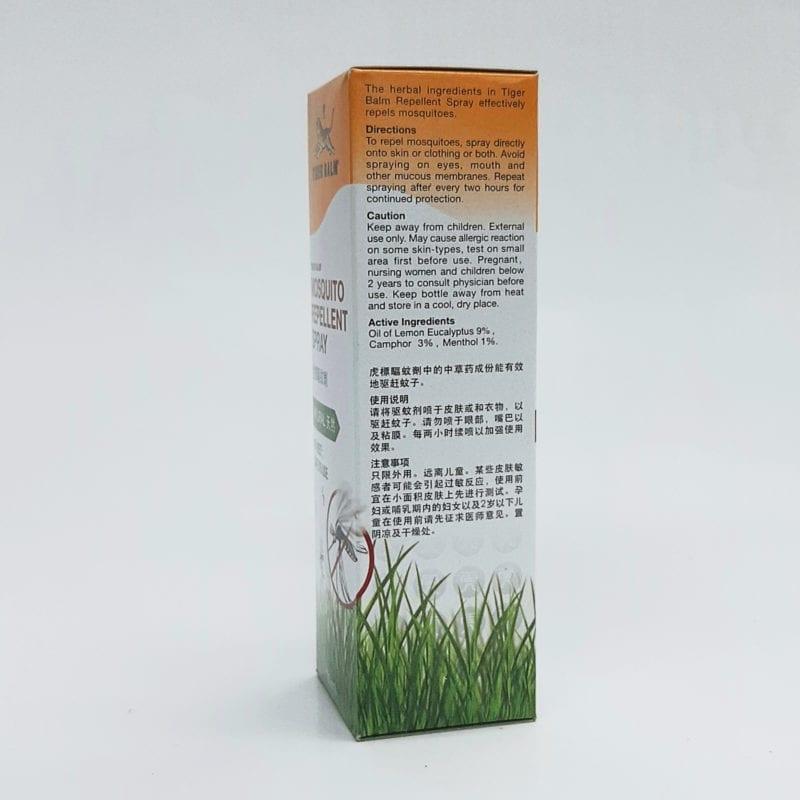 Tiger Balm Mosquito Repellent Spray Natural 60ml