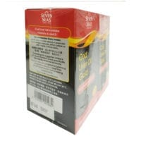 Sevenseas Cod Liver Oil Gold 2x500s