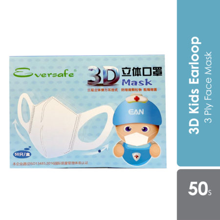 Eversafe 3D Breathable Face Mask (child) 50's