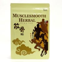 Muscle Smooth Herbal Plaster 5s