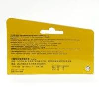 3 Leg Tinea Kare Antifungal Cream 10g