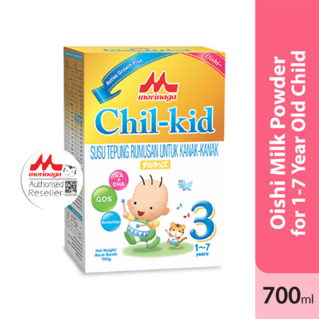 Morinaga Chil-Kid Oishi Milk Powder 700g