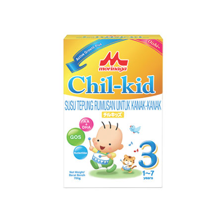Morinaga Chil-kid Oishi For 1-7yrs Milk Powder (700g)