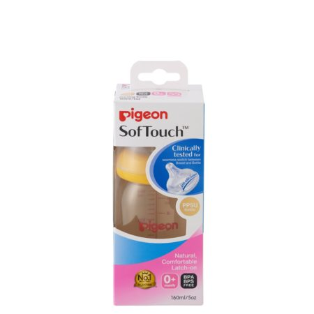 Pigeon Pp Feeding Bottle (240ml)