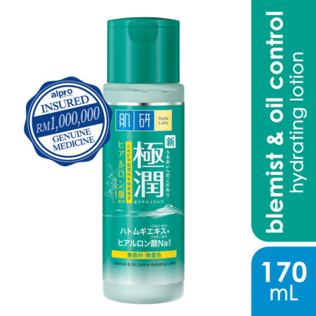 Hada Labo Blemish & Oil Control Hydrating Lotion (170ml)