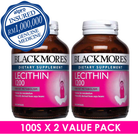 Blackmores Lecithin 1200 2x100s