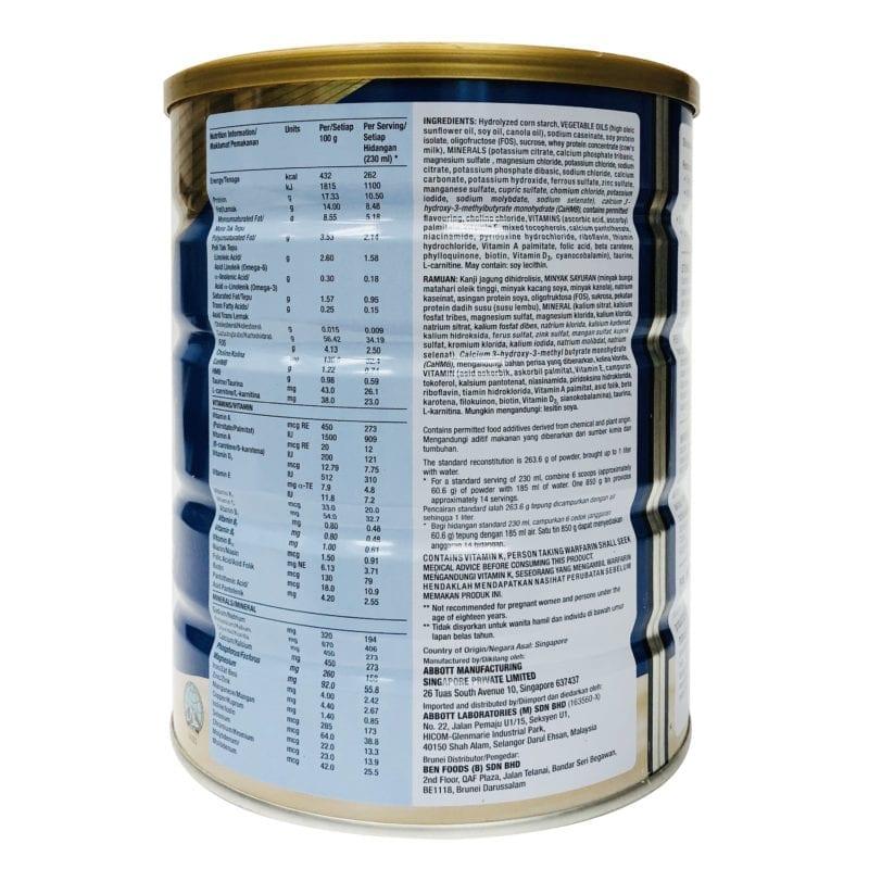 Abbott Ensure Gold Wheat 850g