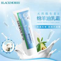 {Buy 6 FREE 1} Blackmores Vitamin E Cream Lanolin 50g