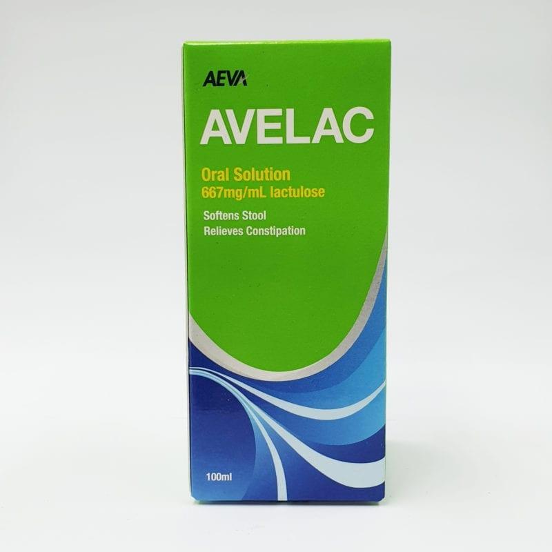 Avelac Syrup 100ml