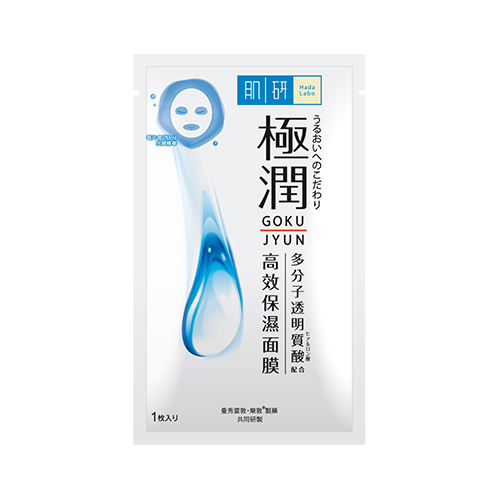 Hada Labo Hydrating Mask 1pc